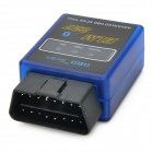 LI-ELM327 ELM327 V1.5 Car Vehicle Mini Bluetooth OBD-II Code Reader Scanner - Blue + Black