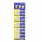 TianQiu 3V Li-ion CR2032 Cell Batteries - Silver (5 PCS)
