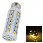 W-L42YM7W E27 7W 800lm 4000K Warm White 42-SMD 5050 LED Light Bulb - White + Silver