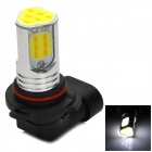 LX H-WLT-9006C-4×2.5W 9006 10W 6500K 24-COB LED White Car Headlamp (12~18V)