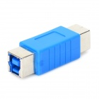Printer Interface Female to Female Adapter - Blue