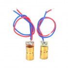5V Red Laser Diodes for Toys / Instruments -  Golden + Red + Blue (2 PCS)