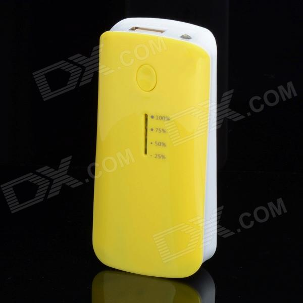 BP High-Quality Portable 5200mAh Mobile Power Bank for Iphone 5S / Samsung / HTC - Yellow + White bp 15000mah dual usb mobile power source bank for iphone 5s samsung htc white green