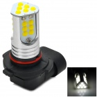 LX H-WLT-H10C-4×2.5W H10 10W 700lm 6500K 24-COB LED White Car Headlamp - Silver + Yellow + Black