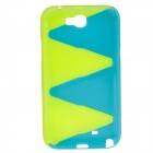 Stylish Protective Plastic Back Case for Samsung Galaxy Note 2 N7100 - Blue + Yellowgreen