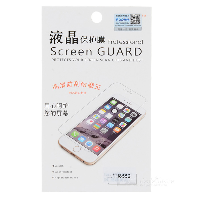 Pudini WB-I8552 Protective Clear Screen Protector Film for Samsung Galaxy Win i8552 - Transparent