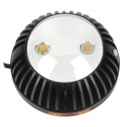 KONG JING LSZ-60MC 2400mW 940nm LED Array Indoor Infrared Light
