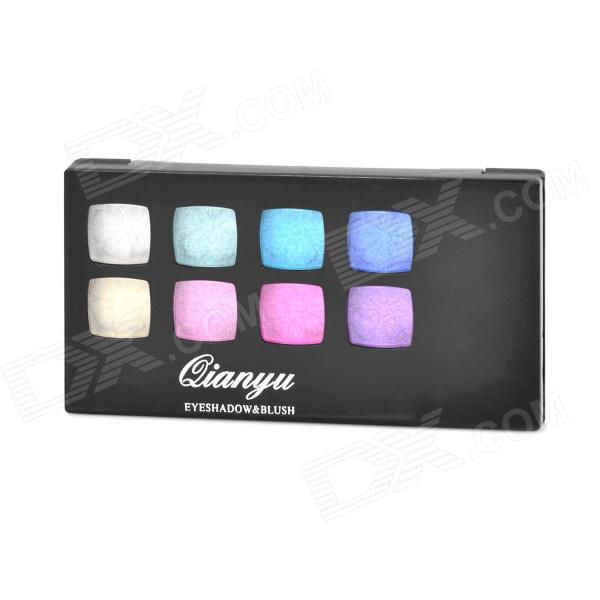 Fashion 9-Color Eyeshadow Palette - Multicolored