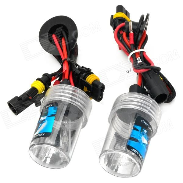 SENCART H7 55W 4500lm 4300K Shadow Yellow Car HID Headlamps (9~16V / Pair) stands a shadow