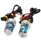 SENCART H1 35W 2800lm 4300K Shadow Yellow Car HID Headlamps (9~16V / Pair)