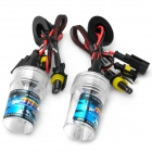 SENCART 35W 8000K 2800lm HID Xenon Lamp Headlight (9~16V / Pair)