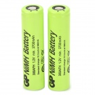 GP 380AFH 1.2V 3700mAh NiMH Rechargeable Battery w/ Plastic Case (2 PCS)