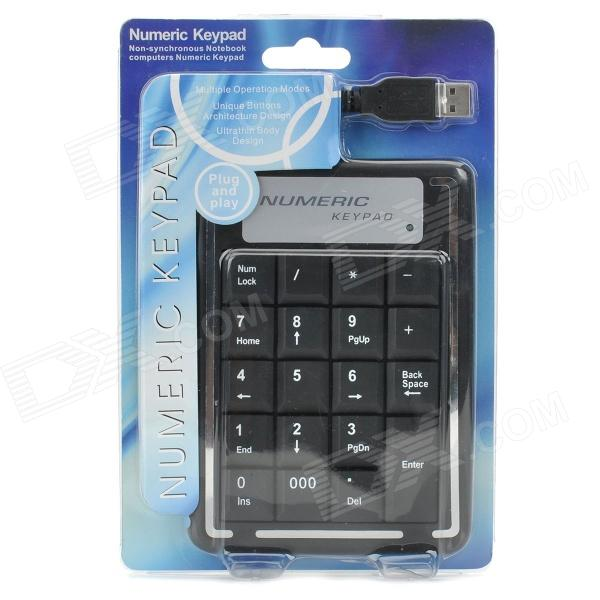USB 19-Key Numeric Keypad/Numpad for Laptop (Black 130CM)
