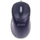 SunRose 2352 USB Wired 1000dpi Optical Gaming Mouse - Black (148cm-Cable)