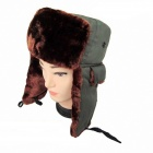 Outdoor Skiing Windproof Warm Hat - Army Green