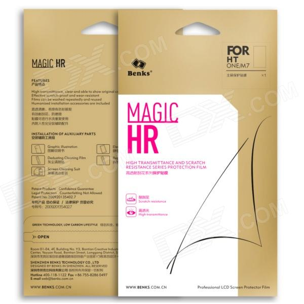 Magic HR High Transparent and Scratch Resistance Series Protective Film for HTC One M7 - Transparent nidhi gondaliya and sweta patel methicilin resistance staphylococcus aureus skin