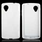 """X"" Style Protective TPU Back Case for LG Nexus 5 - White"