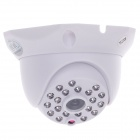 "CARD LEAD CL-204 1/3"" CCD 600TVL Surveillance Dome Video Camera w/ 20-IR LED - White"