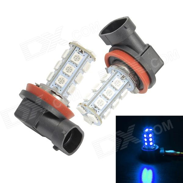 Merdia H11 3W 150lm 470nm 18-SMD 5050 LED Blue Light Canbus Car Foglight - (2 PCS / 12V)