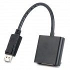 XIANGZHI Y-S8 DisplayPort Female to DVI Female Cable - Black (20cm)