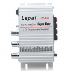 Lepai LP-268 25W 2-CH Multifunction Stereo Car Audio Power Amplifier - Silver