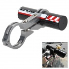 GUB  CNC 329 Bicycle Handlbar Mount Carbon Fiber Holder for Speedometer Flashlight - Silver