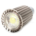 QSlighting 0601 GU10 8W 6500K 560lm 1-COB LED White Spotlight - Deep Grey (110-240V)