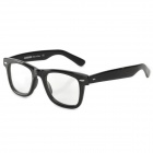 CARSHIRO M106 Fashion Optical Plastic Lens Eyeglasses - Black