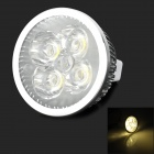 WindFire  MR16 GU5.3 4W 260lm 3500K 4-LED Warm White Light Lamp - Silver (12V)