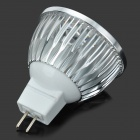 WindFire MR16 GU5.3 4W 260lm 3500K 4-LED blanco cálido de luz de lámpara - Plata (12V)