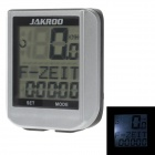 "JARKOO CG04YW040 1.7"" LCD Bicycle Cycling Speedmeter Odometer - Black + Silver (1 x CR2032)"