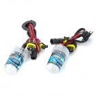 SENCART H7 HID 35W 2800lm 6000K Blue White Light Car Headlight Kit - Black + Transparent (9~16V)