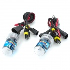 SENCART 9005 55W HID 4500lm 8000K Light Blue Light Car Headlight Kit - Black + Transparent (9~16V)