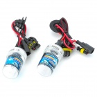 SENCART H1 55W HID 4500lm 8000K Light Blue Light Car Headlight Kit - Black + Transparent (9~16V)