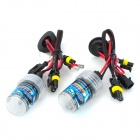 SENCART H3=7 HID 35W 2800lm 4300K Light Yellow Light Car Headlight Kit - Black + Transparent (9~16V)