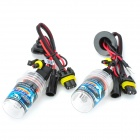 SENCART H8 H9 H11 HID 35W 2800lm 4300K Light YellowLight Car Headlight - Black + Transparent (9~16V)