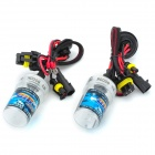 SENCART H3 HID 35W 2800lm 8000K Light Blue Light Car Headlight Kit - Black + Transparent (9~16V)
