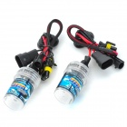 SENCART 9005 HID 35W 2800lm 6000K Blue White Light Car Headlight Kit - Black + Transparent (9~16V)
