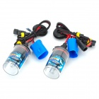 SENCART 9004 9007 55W 4500lm 8000K Light Blue Light Car Headlight Kit - Black + Transparent (9~16V)