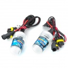 SENCART H3 HID 35W 2800lm 6000K Blue White Light Car Headlight Kit - Black + Transparent (9~16V)