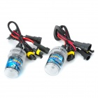 SENCART 9006 HID 35W 2800lm 6000K Blue White Light Car Headlight - Black + Transparent (9~16V)