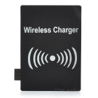 QI Standard Wireless Charger Receiver for Samsung Galaxy S3 i9300 - Black