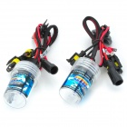 SENCART H7 35W 2800lm 8000K Cambridge Blue Car HID Headlamps (9~16V / Pair)