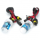 SENCART H3 35W 2800lm 4300K Shadow Light Car HID Headlamps (9~16V / Pair)