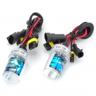 SENCART 9005 55W 4500lm 6000K Blue White Car HID Headlamps (9~16V / Pair)