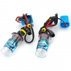 SENCART 9004 / 9007 35W 2800lm 6000K Blue White Car HID Headlamps (9~16V / Pair)