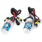 SENCART H8 / H9 / H11 55W 4500lm 4300K Shadow Yellow Car HID Headlamps (9~16V / Pair)
