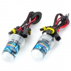 SENCART H7 HID 35W 2800lm 6000K Blue White Light Car Headlight Kit - Black + Transparent (18~32V)