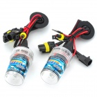 SENCART H8 / H11 / H9 35W 2800lm 6000K Shadow Yellow Car HID Headlamps (18~32V / Pair)