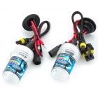 SENCART H1 35W 2800lm 6000K White Car HID Headlamps (18~32V / Pair)